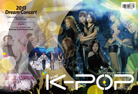 THE K-POP vol1